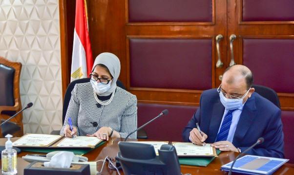 وزيرا الصحة والسكان والتنمية المحلية يوقعان اتفاقًا إطاريًا لدعم الخدمات  الصحية بمحافظتي قنا وسوهاج - المهندس المصرى